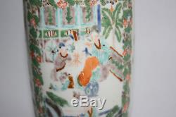 18th/19th Century Antique Chinese Porcelain Famille Rose Hand Painted Vase