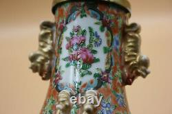 19th Century Antique Chinese Porcelain Carved & Hand Painted Famille Rose Vase