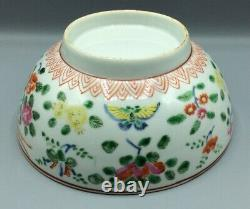 19th Century Chinese Famile Rose Bowl Hand Painted Phoenix Peony & Butterfly