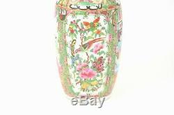 19th Century Chinese Rose Medallion Hand Painted Vase withApplied Handles