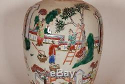 Antique Chinese Bisque Porcelain Hand Painted Famille Rose Jar