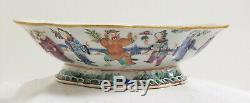 Antique Chinese Daoguang Style Famille Rose Well Painted Immortal Bowl