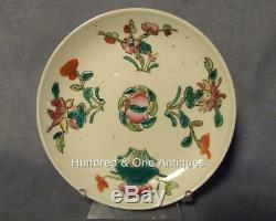 Antique Chinese Famille Rose Hand Painted Porcelain Plate Qing Dynasty 19th C