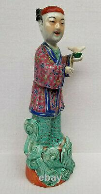 Antique Chinese Hand Painted Famille Rose Porcelain Figurine Marked CHINA