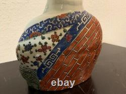 Antique Chinese Porcelain Laughing Buddha Familie Rose Hand Painted With Mark