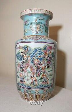 Antique Qing Dynasty Qianlong Chinese hand painted porcelain famille rose vase