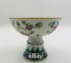 Beautiful 19th C Qing Dynasty Hand Painted Famille Rose Footed Compote Bowl