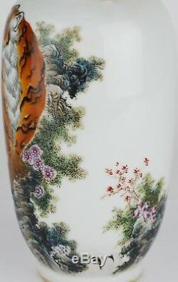 China antique vase Famille Rose hand painted tiger-2 by artist signed circa 20 C