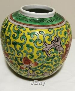 China export hand painted Famille Rose export Vase/pot H14cm