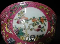 Chinese Antique Enamel Painting Rose Red Porcelain Bowl QianLong Mark