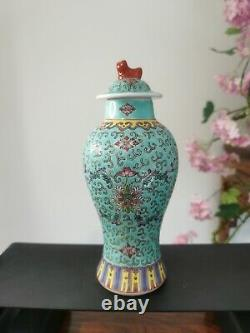 Chinese Antique Hand-Painting famille-rose porcelain ginger jar Height 21.5cm