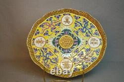 Chinese Guangxu Porcelain Yellow Famille Rose Birthday Tray Qing Painting