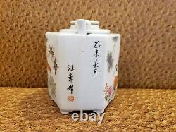 Chinese Hand-painted Famille Rose Porcelain Wine Warmer Pot(Made in 1895)