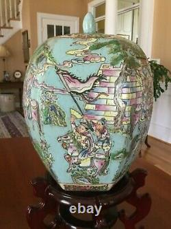 Chinese Porcelain Famille Rose Lidded Jar Qing Mark LARGE Hand Painted