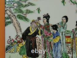 Chinese Porcelain Plaque 9x12 Famille Rose Hand Painted Qing mark ANTI ID 751