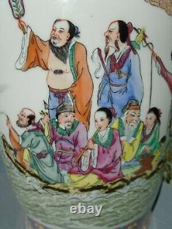 Chinese large vase hand painted Famille rose with writing top side and seal mark