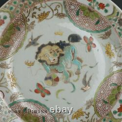 Chinese old Porcelain Qing kangxi famille rose Hand painting kylin beast plate
