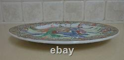 Famille Rose Charger Plate Qing Dynasty Chinese Antique Porcelain Hand Painted