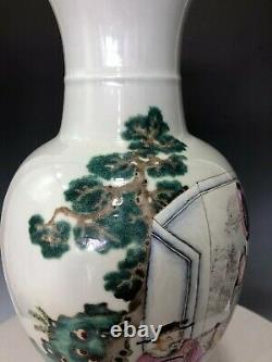 Famille rose Chinese porcelain vase with figures painting