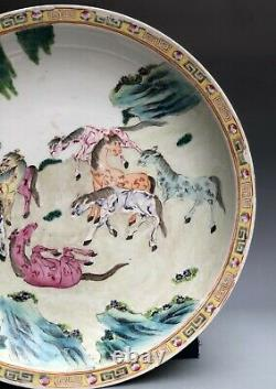 Famille rose chinese porcelain plate with horses painting six charaters mark