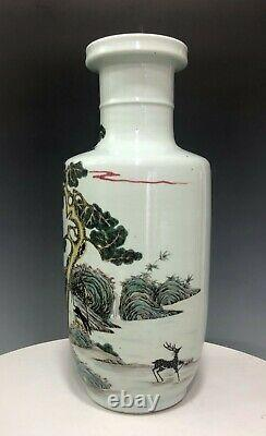 Famille rose chinese porcelain vase with deers painting