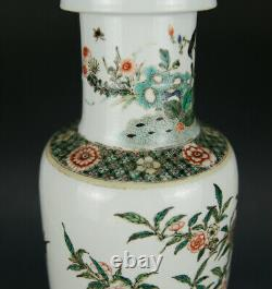 Famille rose chinese porcelain vase with flowers and birds painting