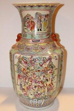 Fine Antique 19C Chinese Hand Painted Famille Rose Porcelain Vase