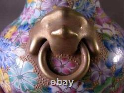 Fine Famille Rose Vase Zun Painted With GoldDian Jing