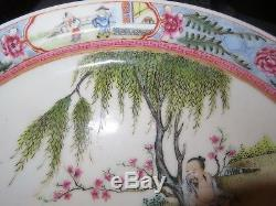 Fine Well painted Chinese Porcelain Famille Rose Plate 9 inches Jia Jing Mark