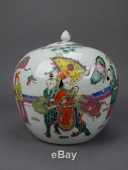 Gorgeous hand painted Chinese Famille Rose Ginger Jar 10 inches