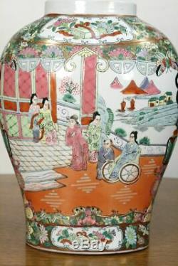 Large Vintage Chinese Porcelain Vase w Lid. Qianlong Famille Rose Hand Painted
