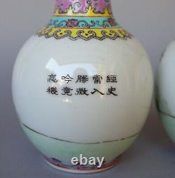 Pair (2) Chinese Famille Rose Porcelain Vases w Women Reading Hand Painted Poem