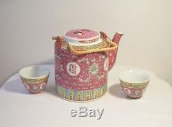 Vintage Chinese Asian Oriental Hand Painted Famille Rose Porcelain Teapot