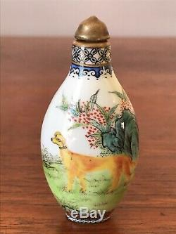 Vintage Chinese Famille Rose Porcelain Hand Painted Snuff Bottle Signed To Base
