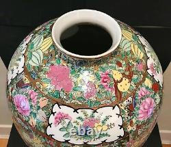 Vintage Chinese Porcelain Famille Rose Chinoiserie Hand Painted Vase 24- Marked
